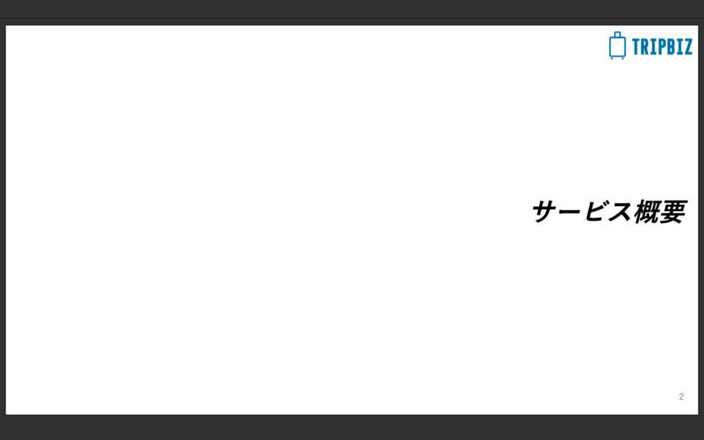 f:id:norry-yasuda:20180327165611p:plain
