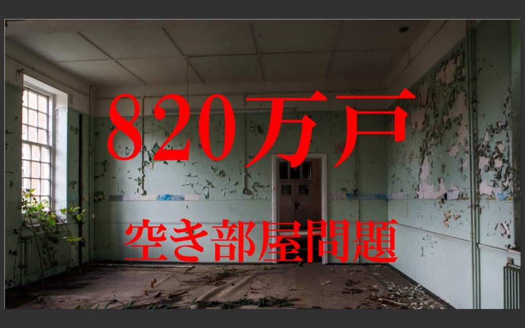 f:id:norry-yasuda:20180327170238p:plain