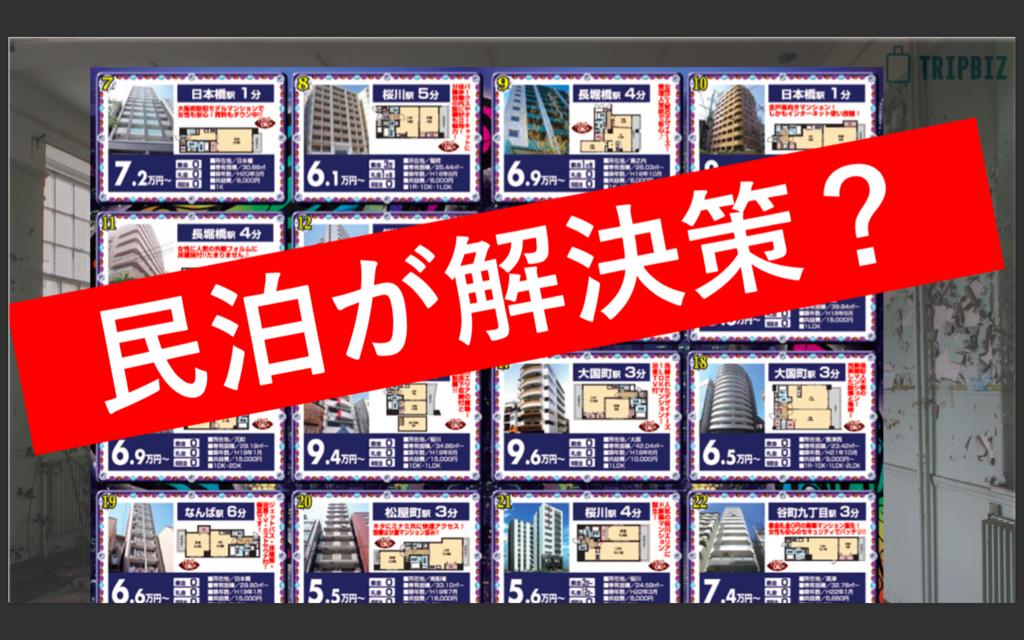 f:id:norry-yasuda:20180327170249p:plain
