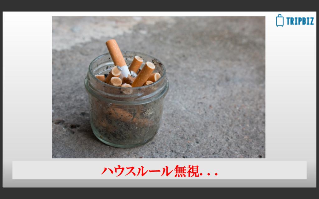 f:id:norry-yasuda:20180327170303p:plain