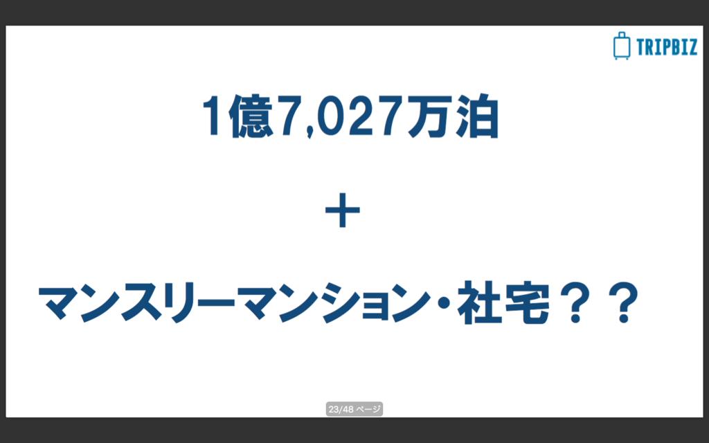 f:id:norry-yasuda:20180327170357p:plain