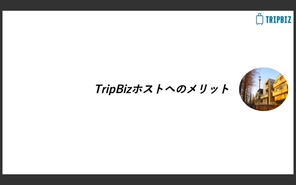 f:id:norry-yasuda:20180327170518p:plain
