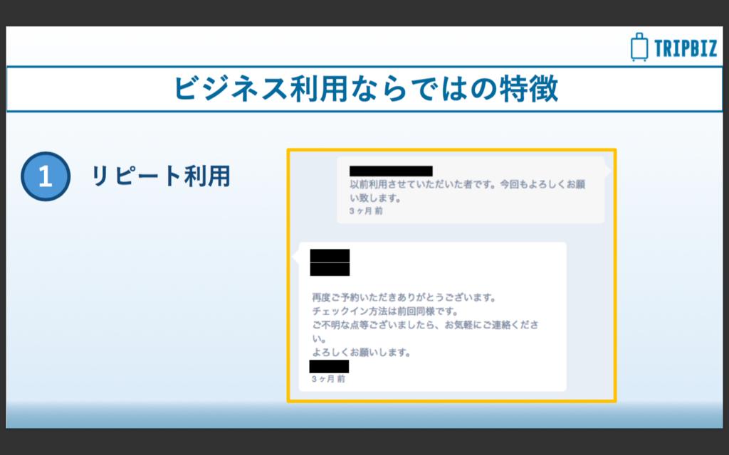 f:id:norry-yasuda:20180327170522p:plain
