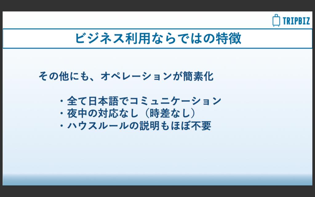 f:id:norry-yasuda:20180327170549p:plain