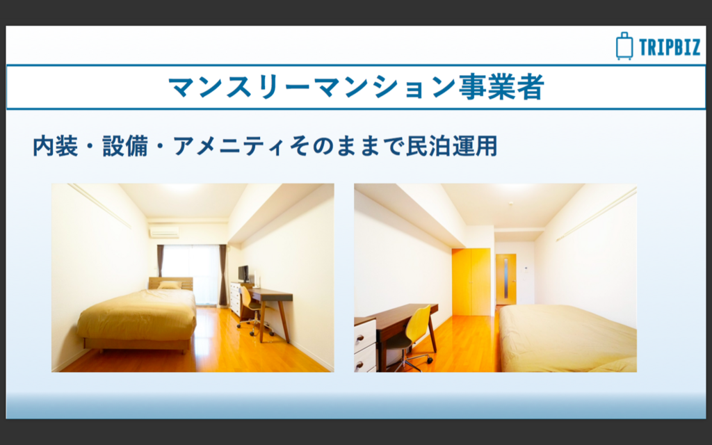 f:id:norry-yasuda:20180327170555p:plain