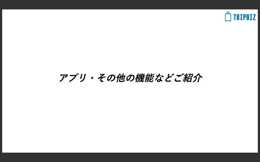 f:id:norry-yasuda:20180327170602p:plain