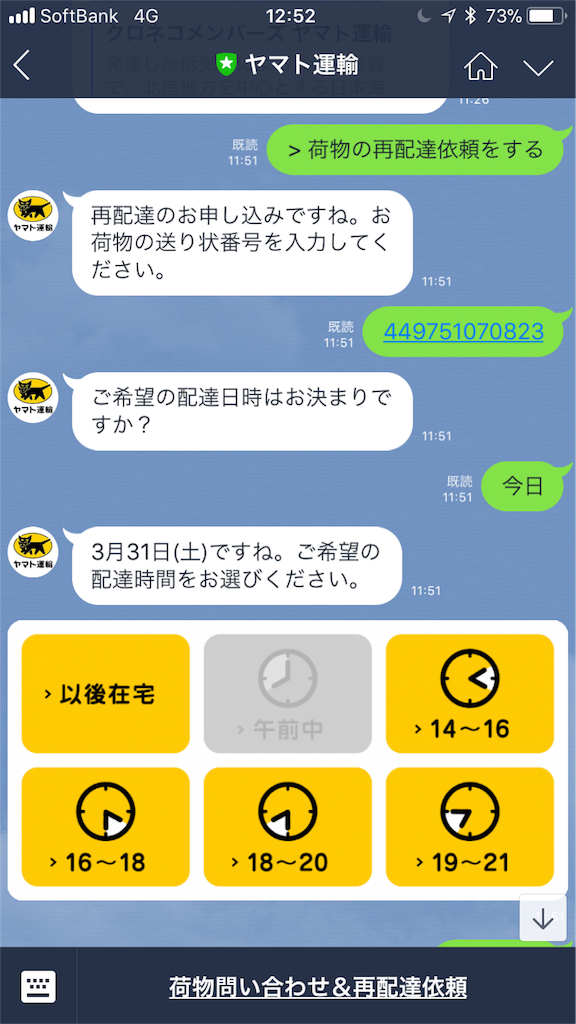 f:id:norry-yasuda:20180413125309p:image