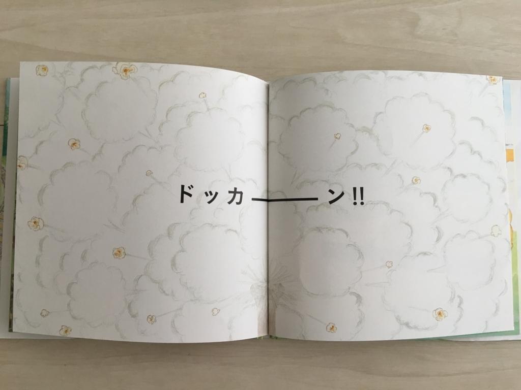 f:id:norry-yasuda:20180621150846j:plain
