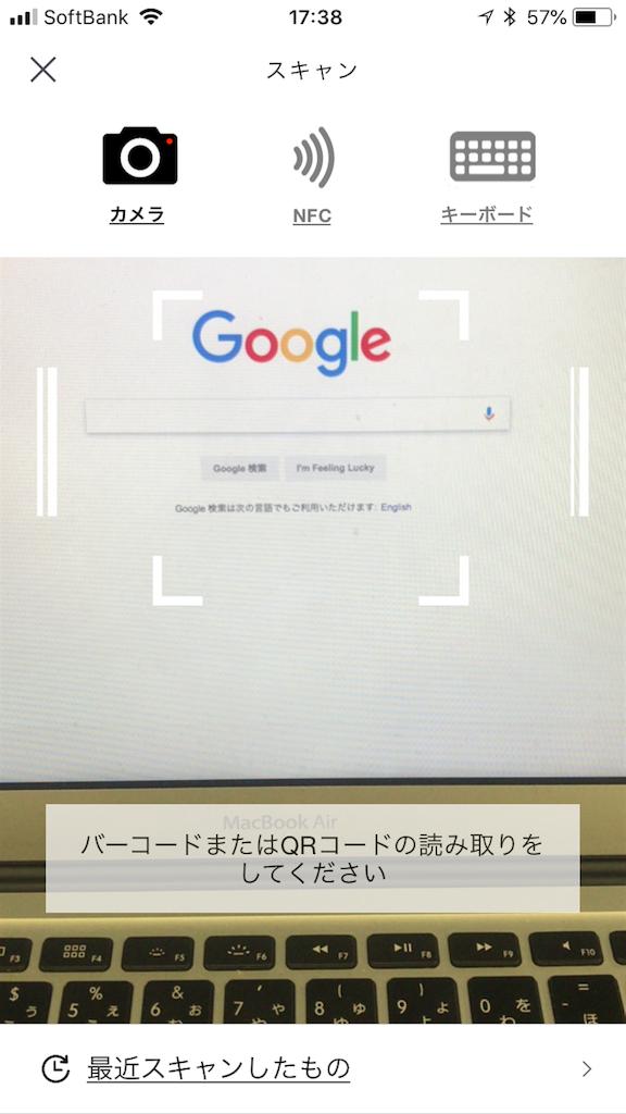 f:id:norry-yasuda:20180830174134p:plain