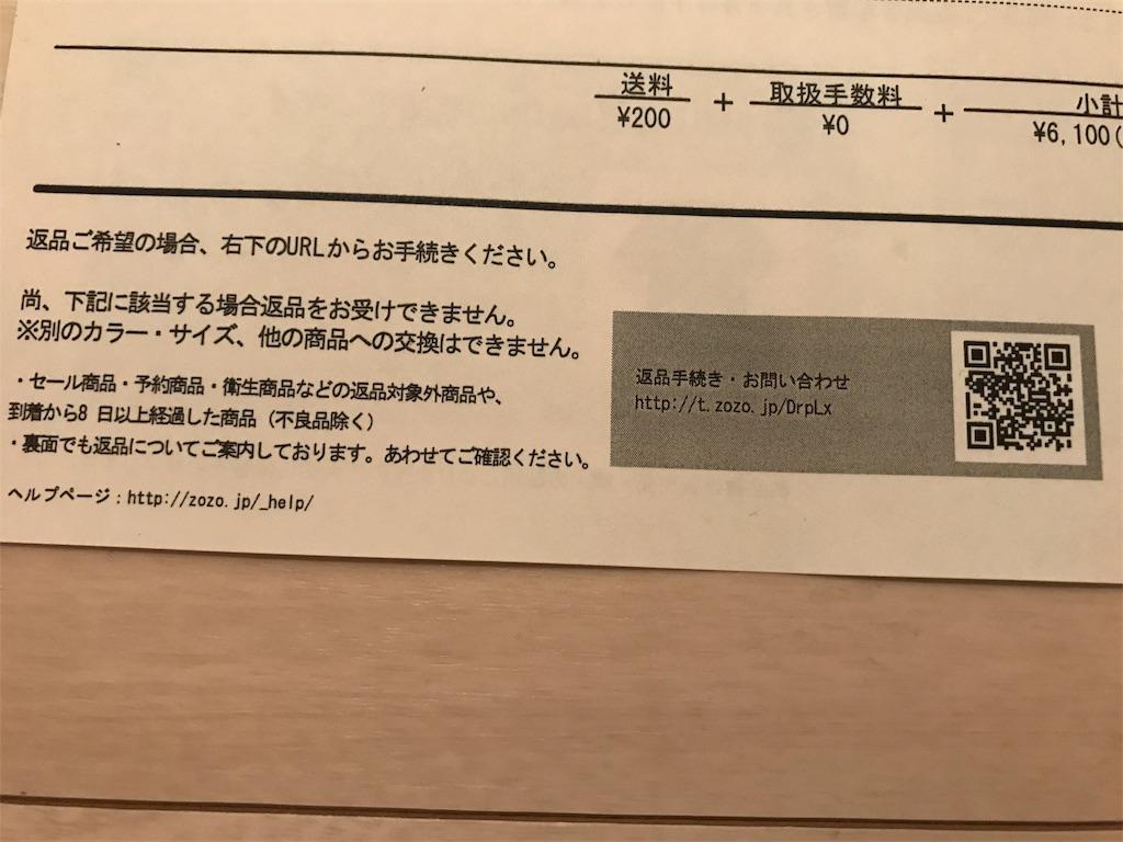 f:id:norry-yasuda:20180904021201j:image