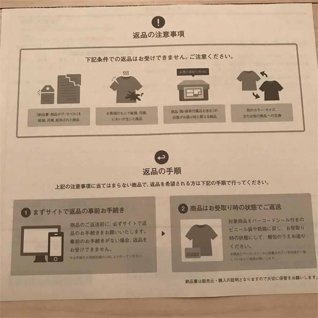 f:id:norry-yasuda:20180904223243j:image