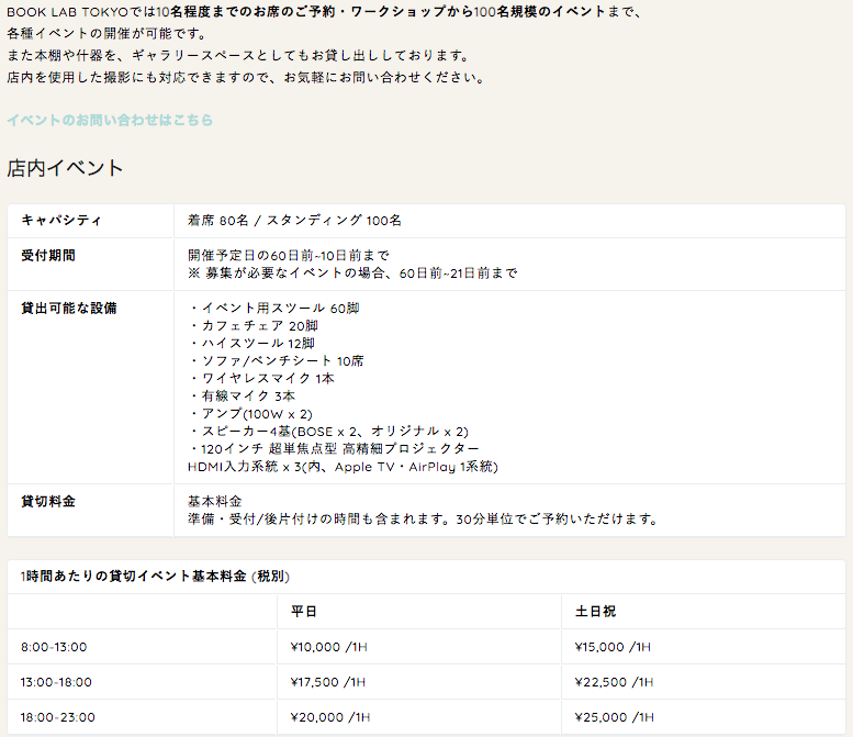 f:id:norry-yasuda:20180918221909p:plain