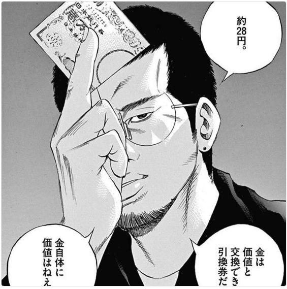 f:id:norry-yasuda:20180921173659p:plain