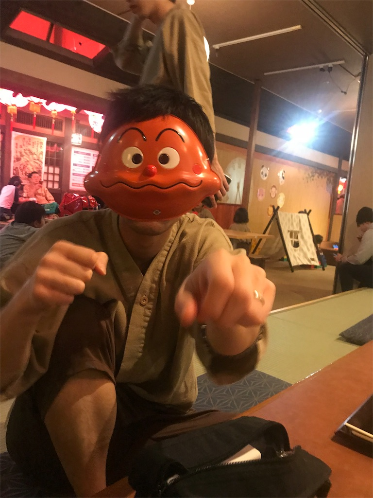f:id:norry-yasuda:20190115111456j:image