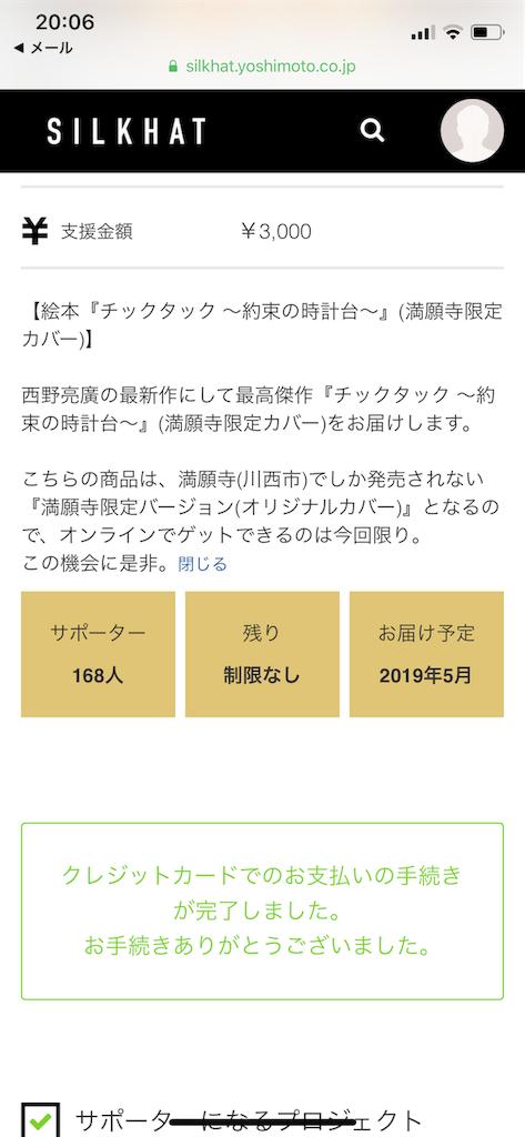 f:id:norry-yasuda:20190308234432p:image