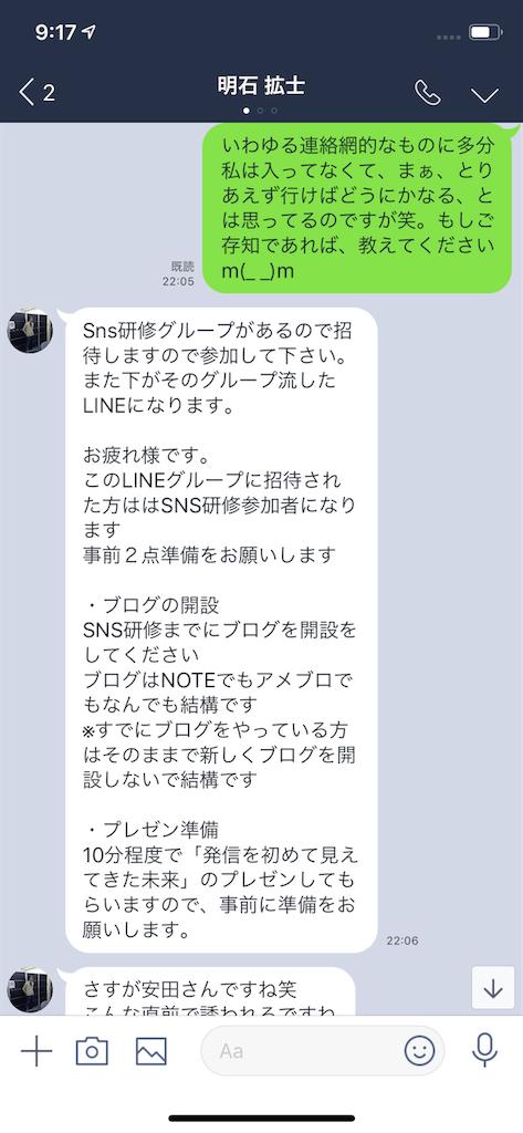 f:id:norry-yasuda:20190703112116p:image