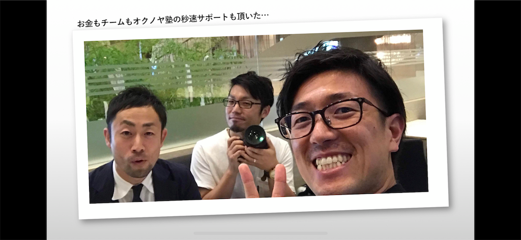 f:id:norry-yasuda:20190710231550p:image