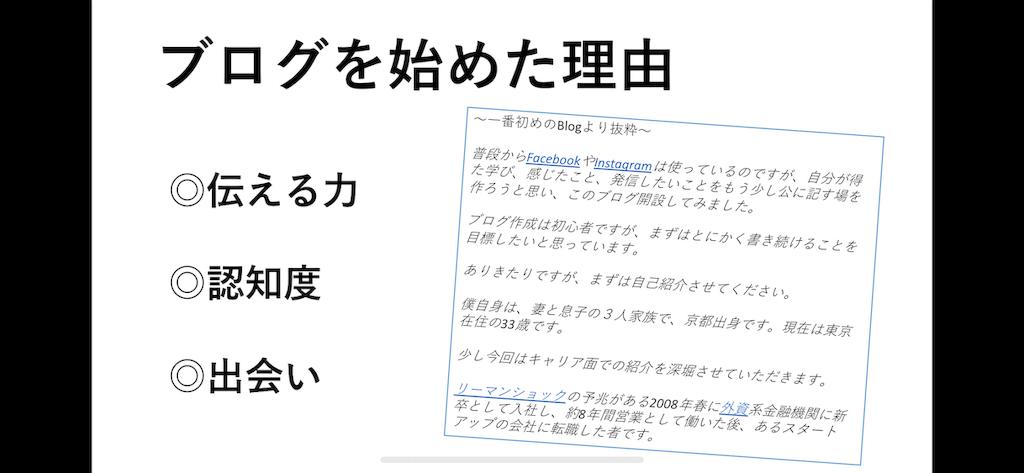 f:id:norry-yasuda:20190710231558p:image