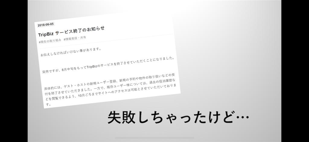 f:id:norry-yasuda:20190710231610p:image