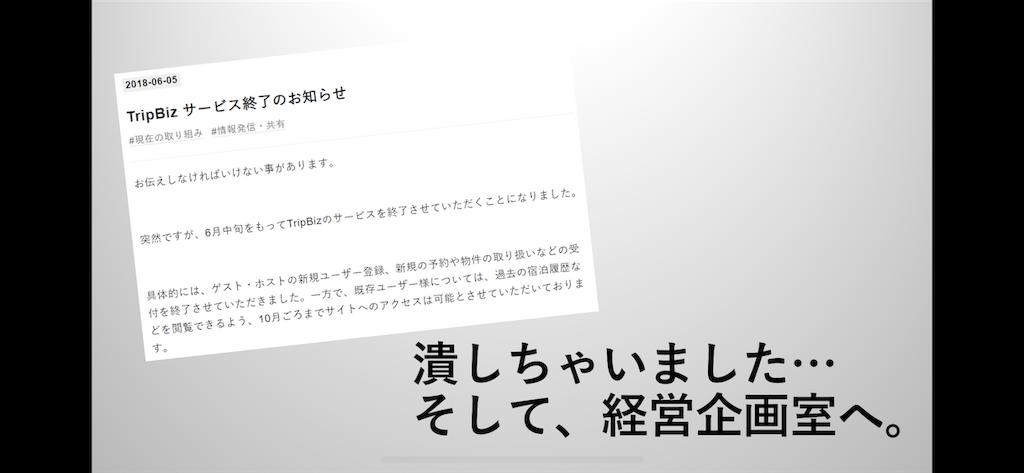 f:id:norry-yasuda:20190710231614p:image