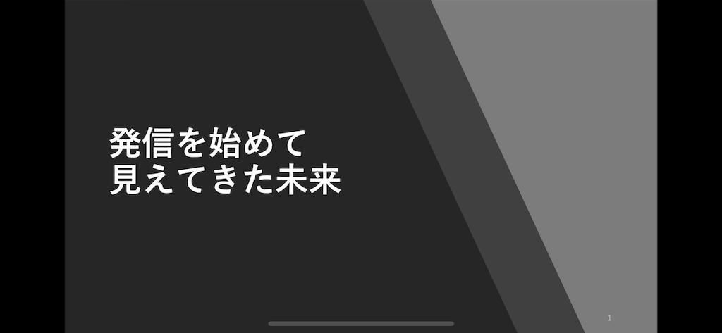 f:id:norry-yasuda:20190710232548p:image