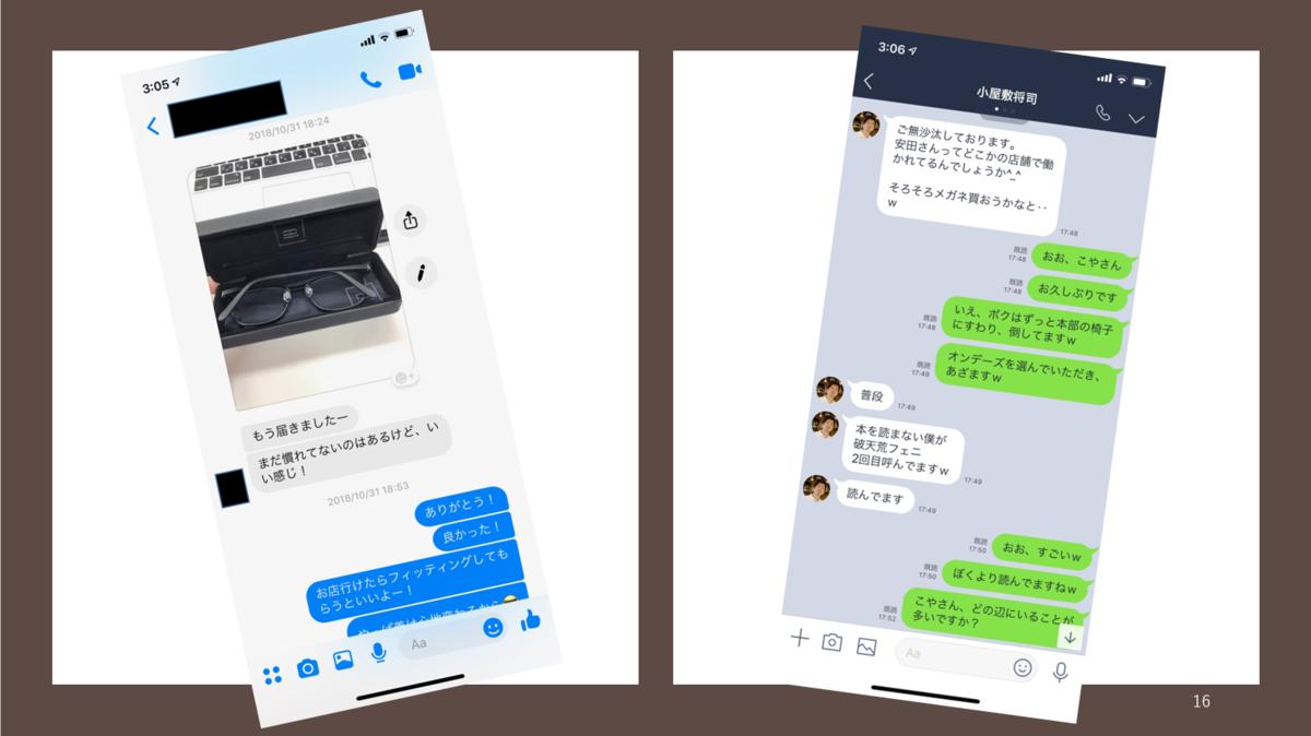 f:id:norry-yasuda:20190710232627p:plain