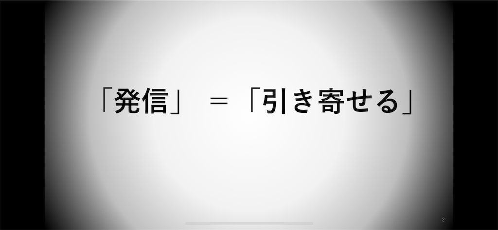 f:id:norry-yasuda:20190710233645p:image