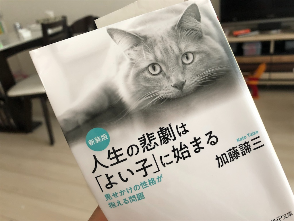 f:id:norry-yasuda:20190922000735j:plain