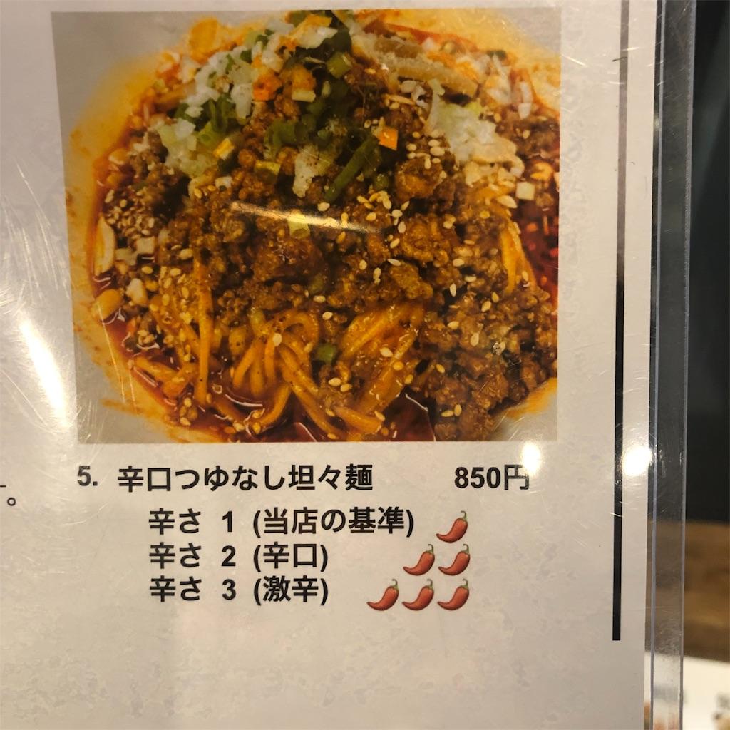 f:id:norry-yasuda:20190929151617j:image