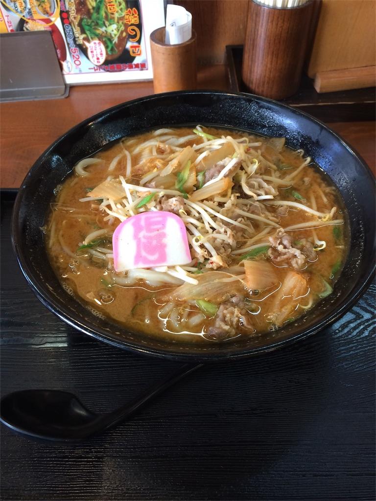 f:id:north-urawa-takao:20161011223100j:image
