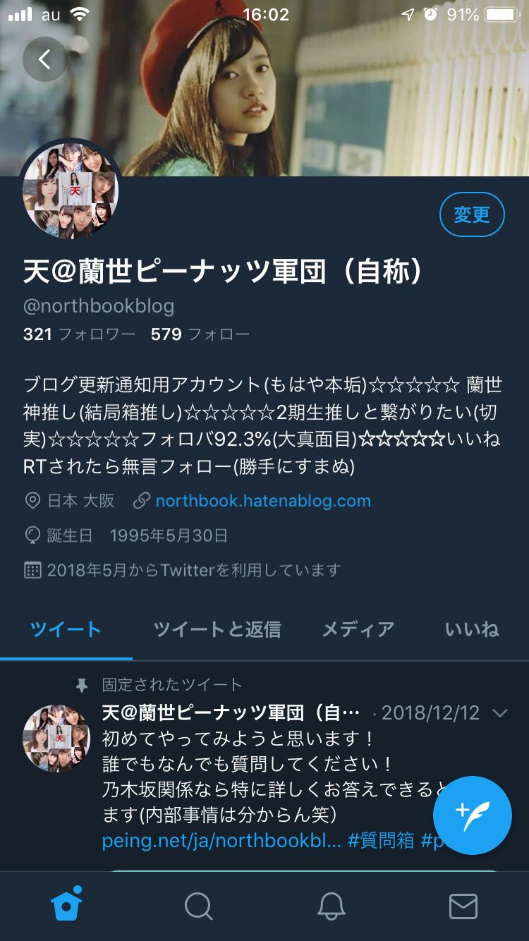 f:id:northbook:20181225160311p:image