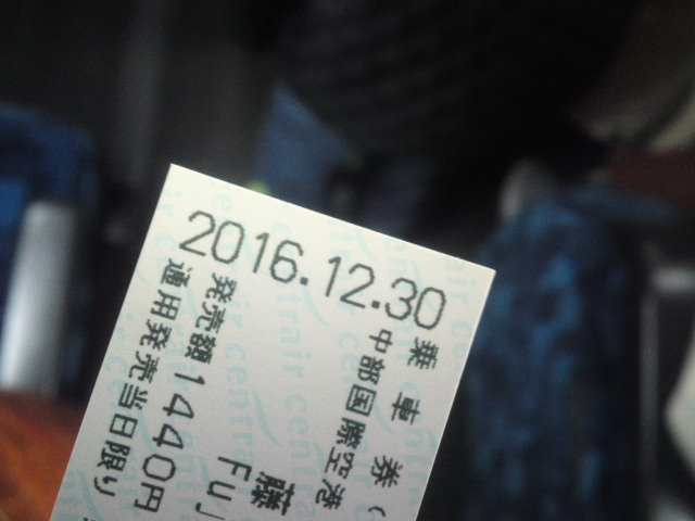 f:id:northern_sunny_sky:20170109035548j:plain