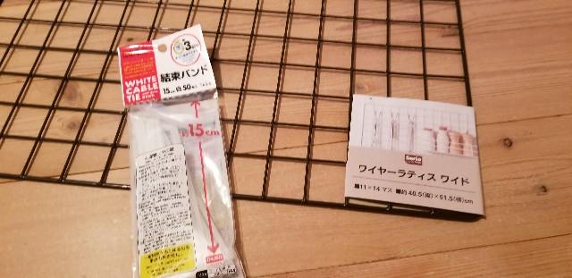 f:id:noru-rate:20190625095604j:plain