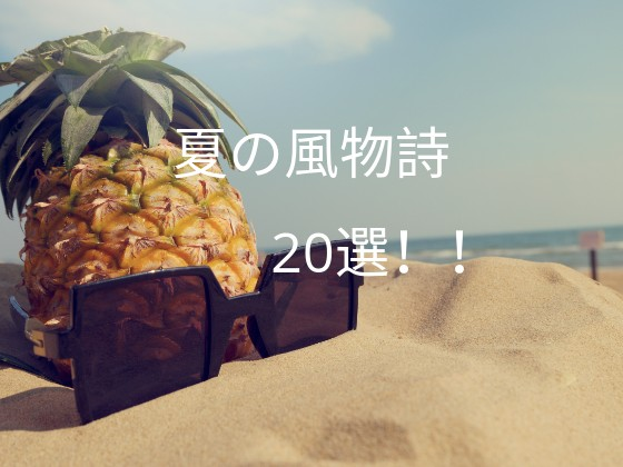 f:id:noru-rate:20190724095805j:plain