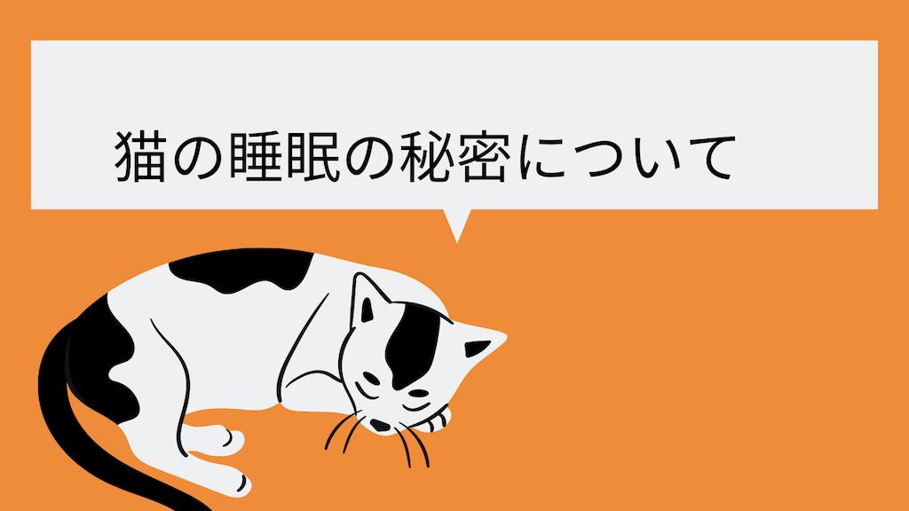 f:id:noru-rate:20200502063603p:image