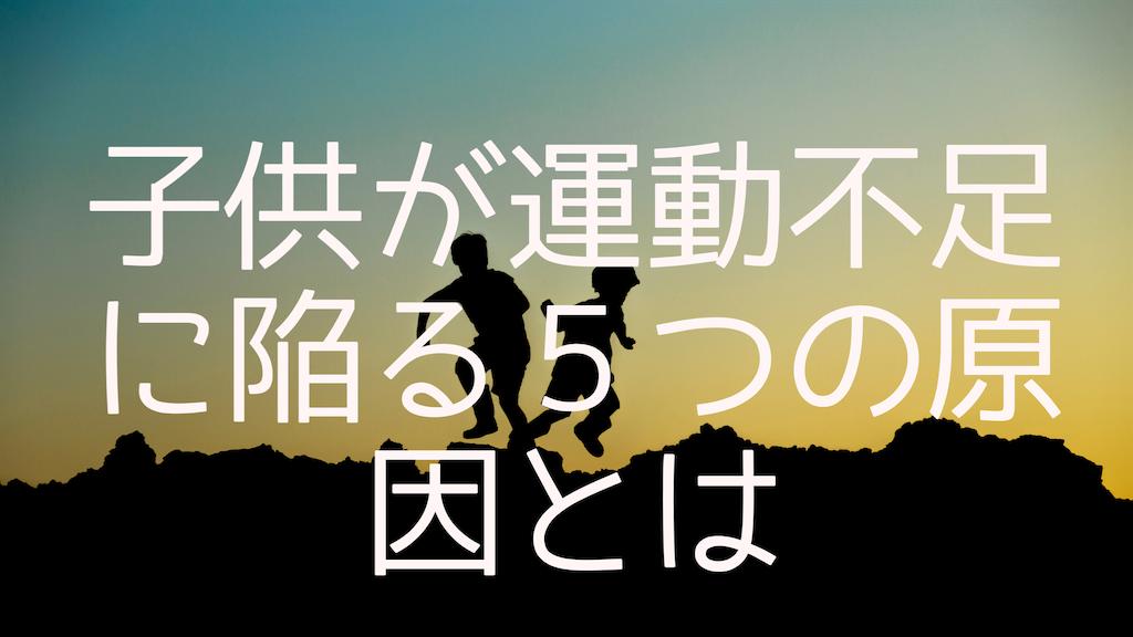 f:id:noru-rate:20200503154705p:image