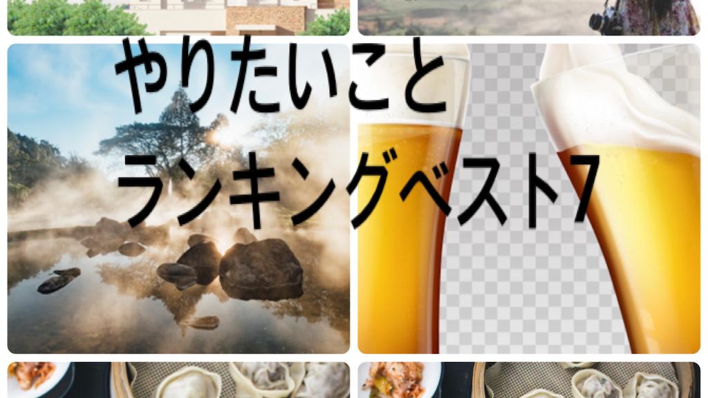 f:id:noru-rate:20200504203256p:image