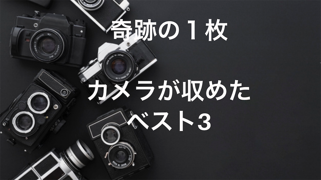 f:id:noru-rate:20200505191730p:image