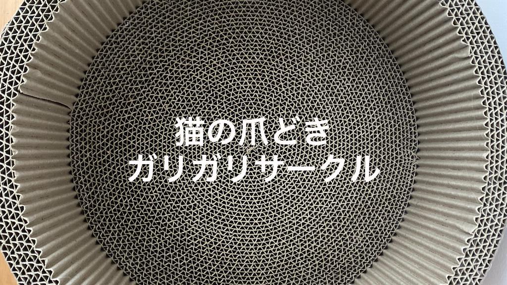 f:id:noru-rate:20200508092749p:image