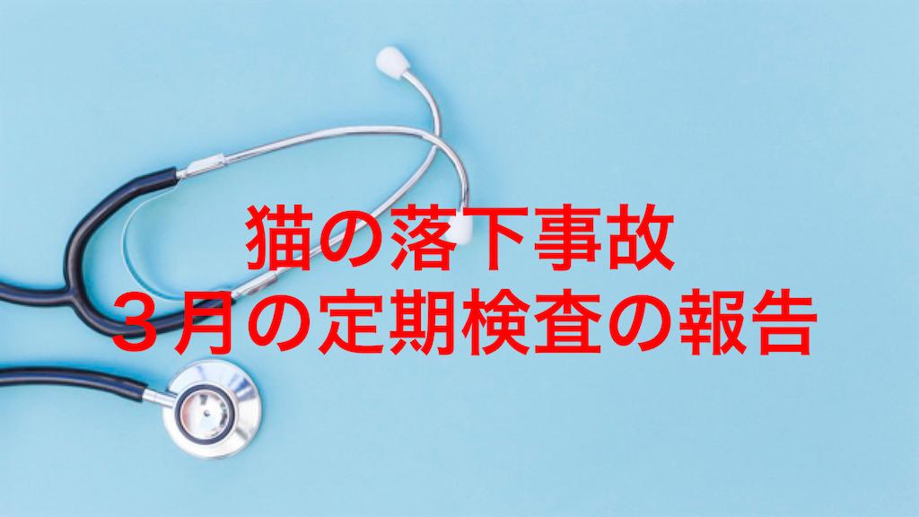 f:id:noru-rate:20200508160015p:image