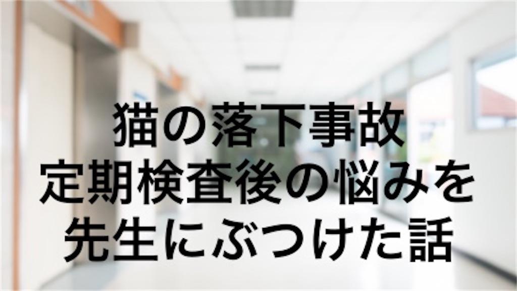 f:id:noru-rate:20200512122352j:image