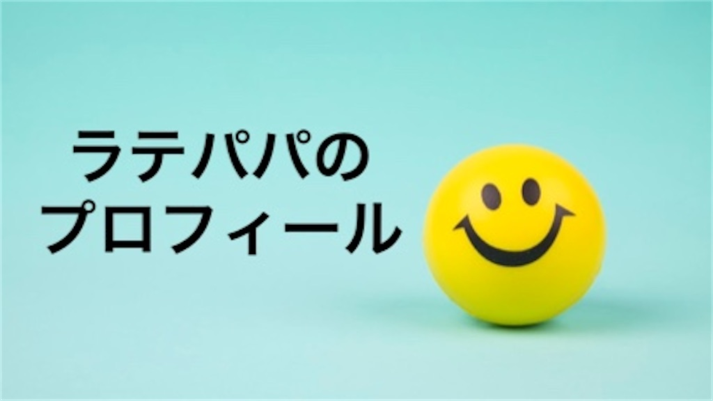 f:id:noru-rate:20200516153423j:plain