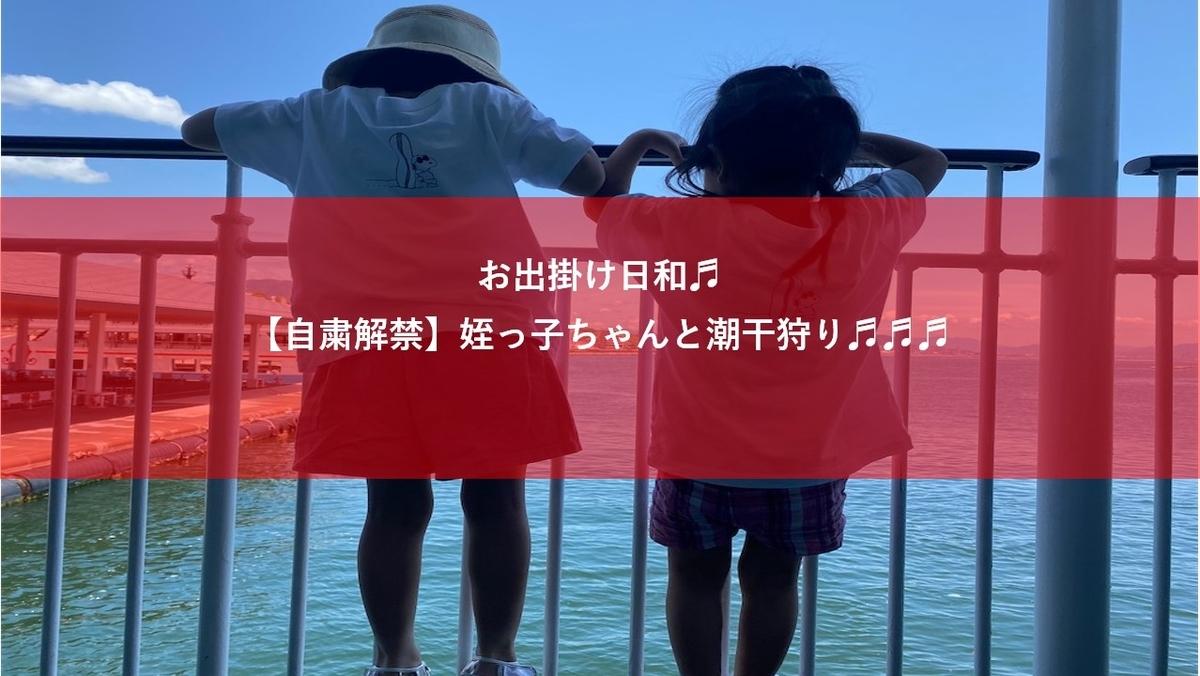 f:id:noru-rate:20200525102802j:plain
