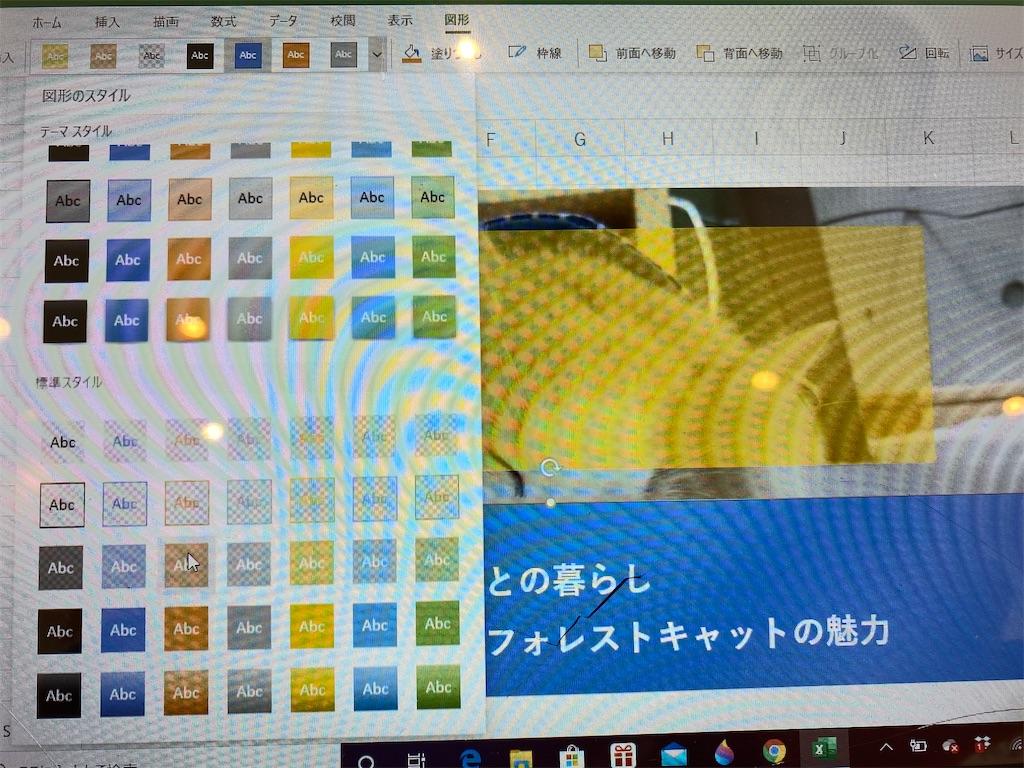 f:id:noru-rate:20200602094349j:image
