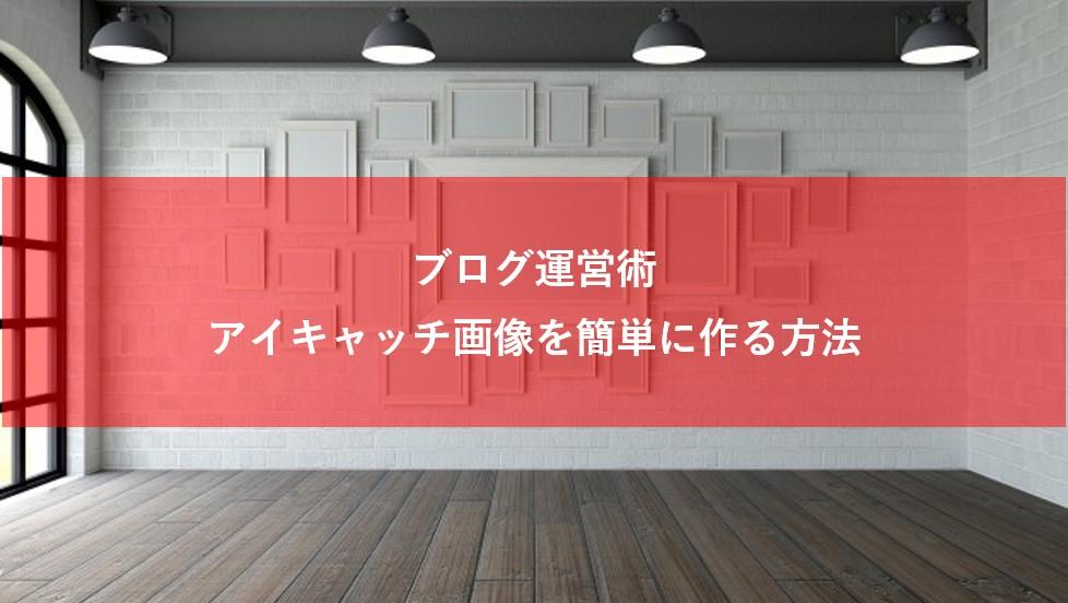 f:id:noru-rate:20200602112858j:plain