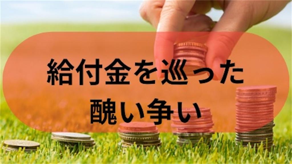 f:id:noru-rate:20200607062843j:image