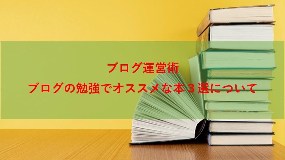 f:id:noru-rate:20200609152815j:plain