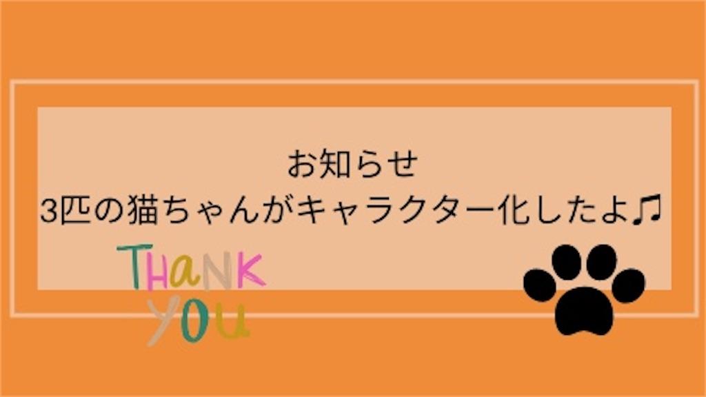 f:id:noru-rate:20200609161807j:image