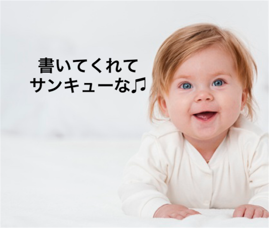 f:id:noru-rate:20200609163917p:image