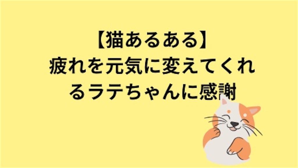 f:id:noru-rate:20200616193554j:image